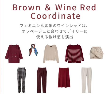 Brown & Wine Red Coordinate フェミニンな印象のワインレッドは、オフベージュと合わせてデイリーに使える抜け感を演出