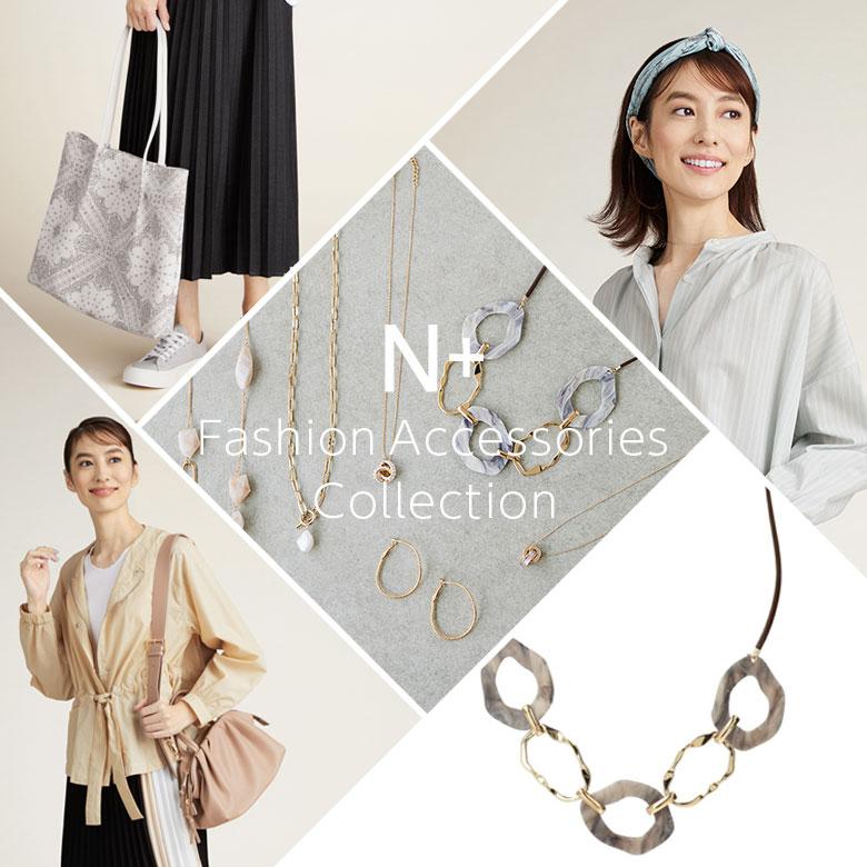 ファッション アクセサリー コレクション