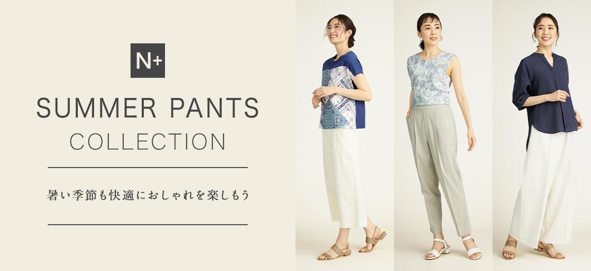 /top/slide_21summer_pants.jpg