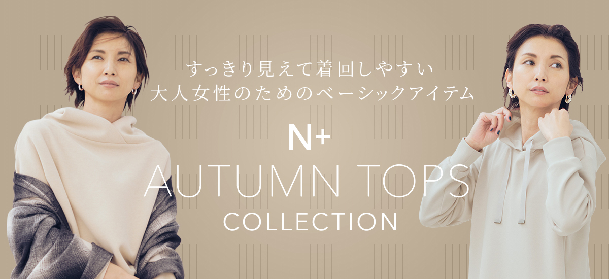 Autumn Tops Collection