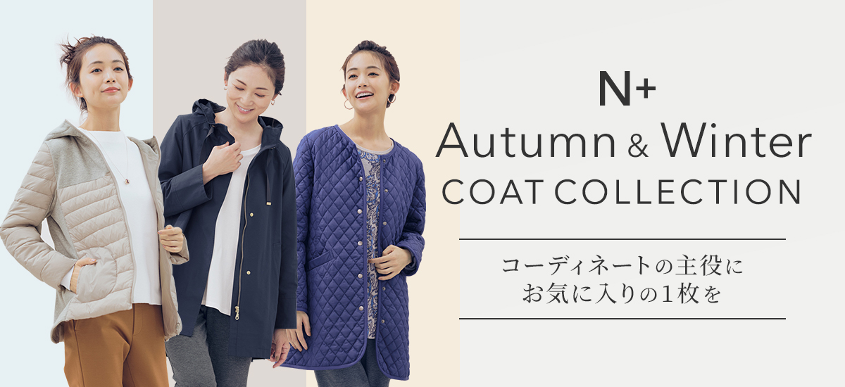 Autumn & winter coat Collection