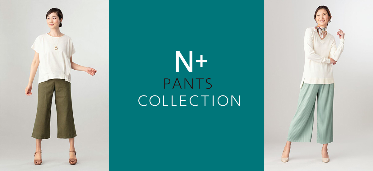 PANTS_COLLECTION