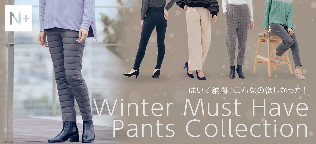 N+ Winter Must Have Pants Collection